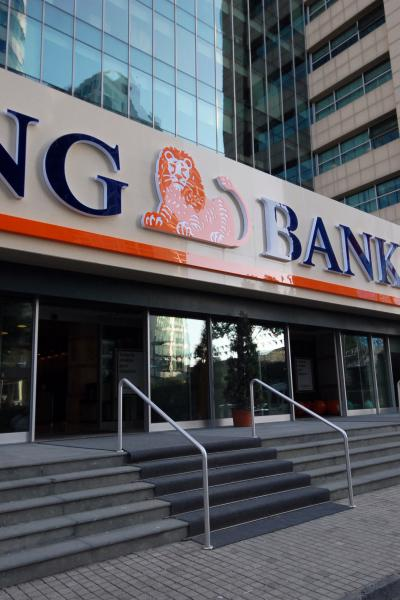 ING Bank Launches Zero-Knowledge Tech for Blockchain Privacy